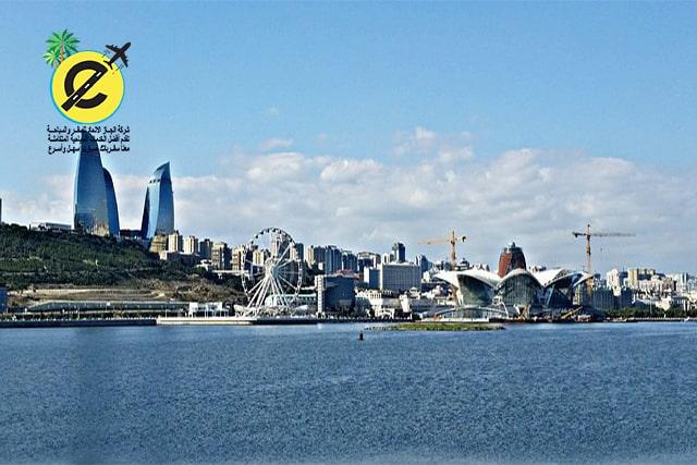 معلومات عن السفر الي أذربيجان