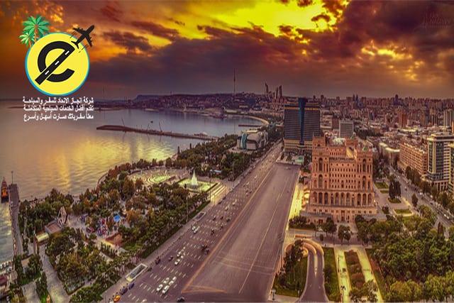 اجمل الوجهات السياحية لقضاء شهر العسل في أذربيجان