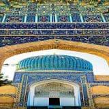 برنامج عوائل 6 اشخاص الي اوزباكستان 5 أيام
