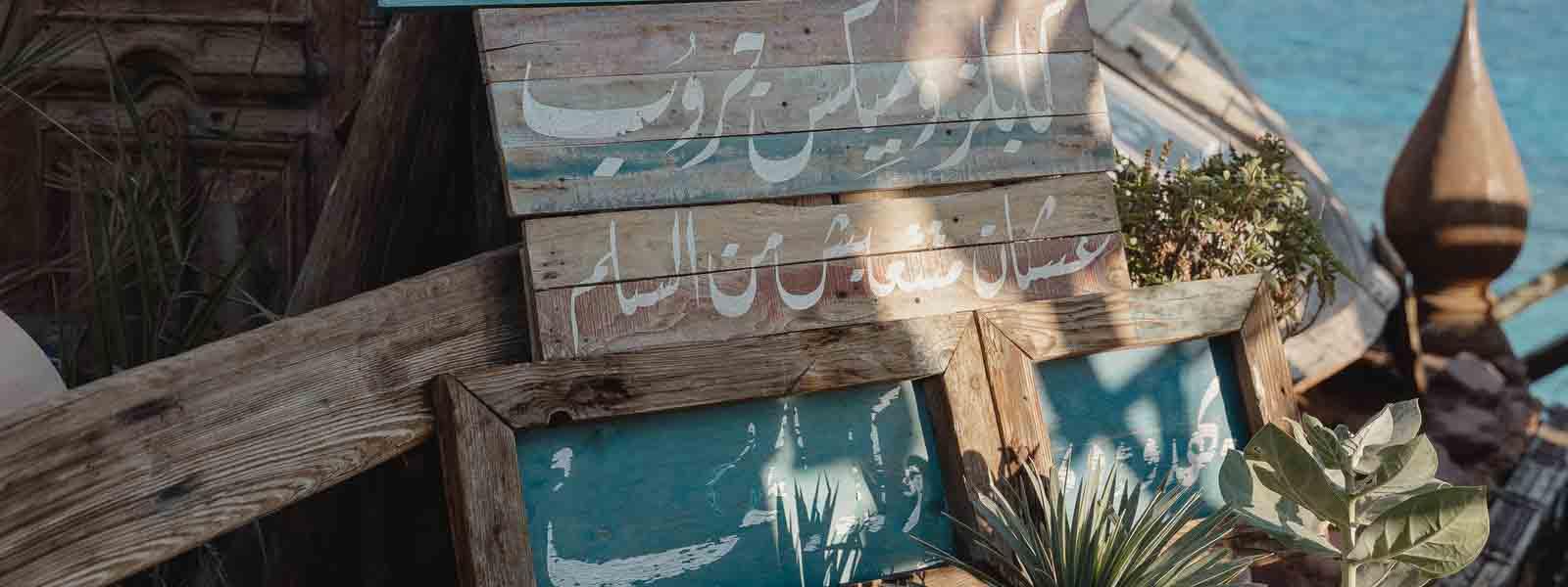 برنامج سياحي في مصر لمدة 10 أيام
