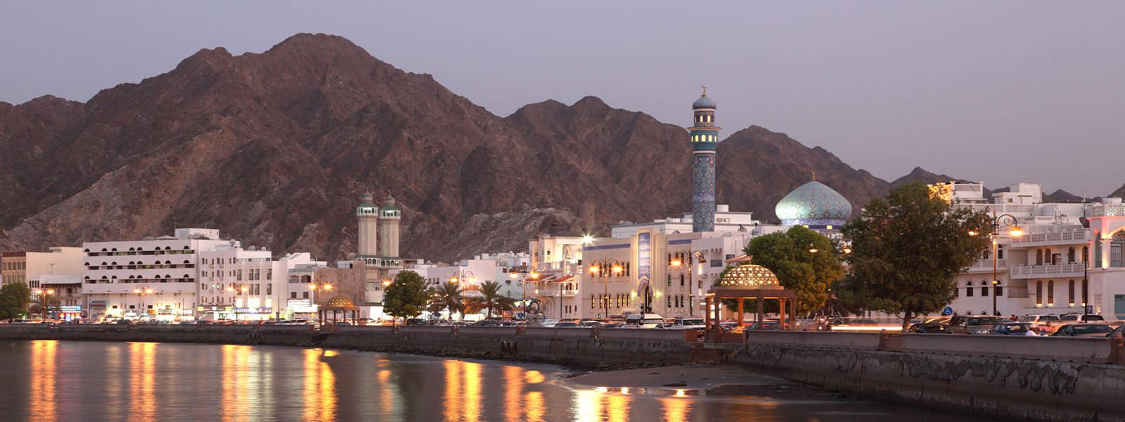 برنامج سياحي لمدة 15 يومًا إلى سلطنة عمان