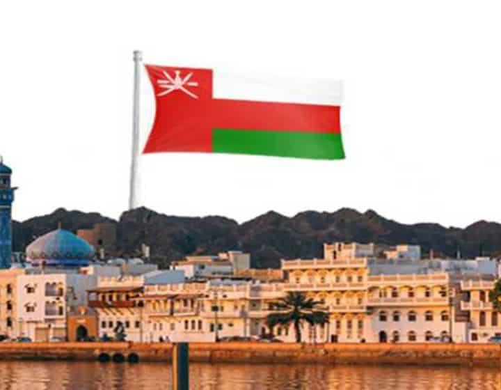 خطة سفر لمدة 10 أيام إلى سلطنة عمان