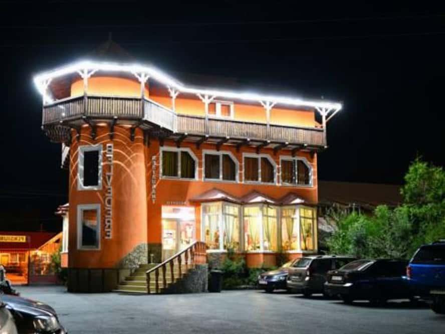 فندق Vila Belvedere